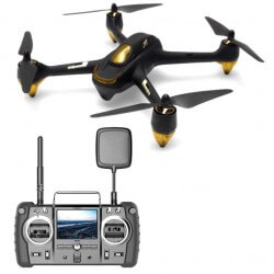 Promotion prix drone drl, avis achat drone rambouillet